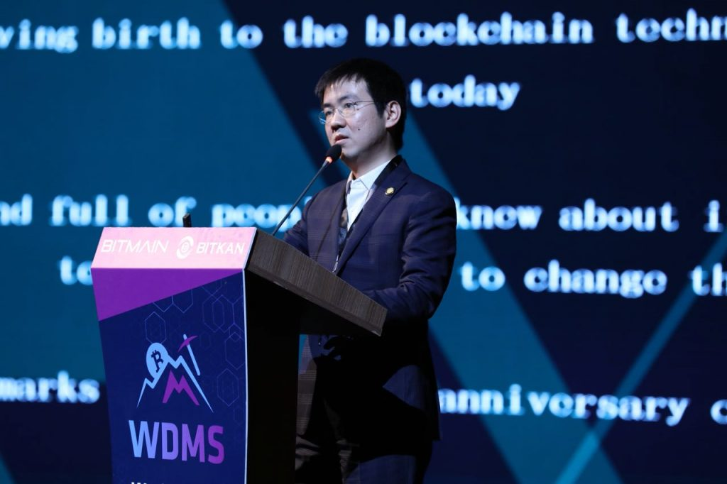 Bitmain CEO Jihan Wu announces the new miner at the World Digital Mining Summit in Tsibili, Georgia