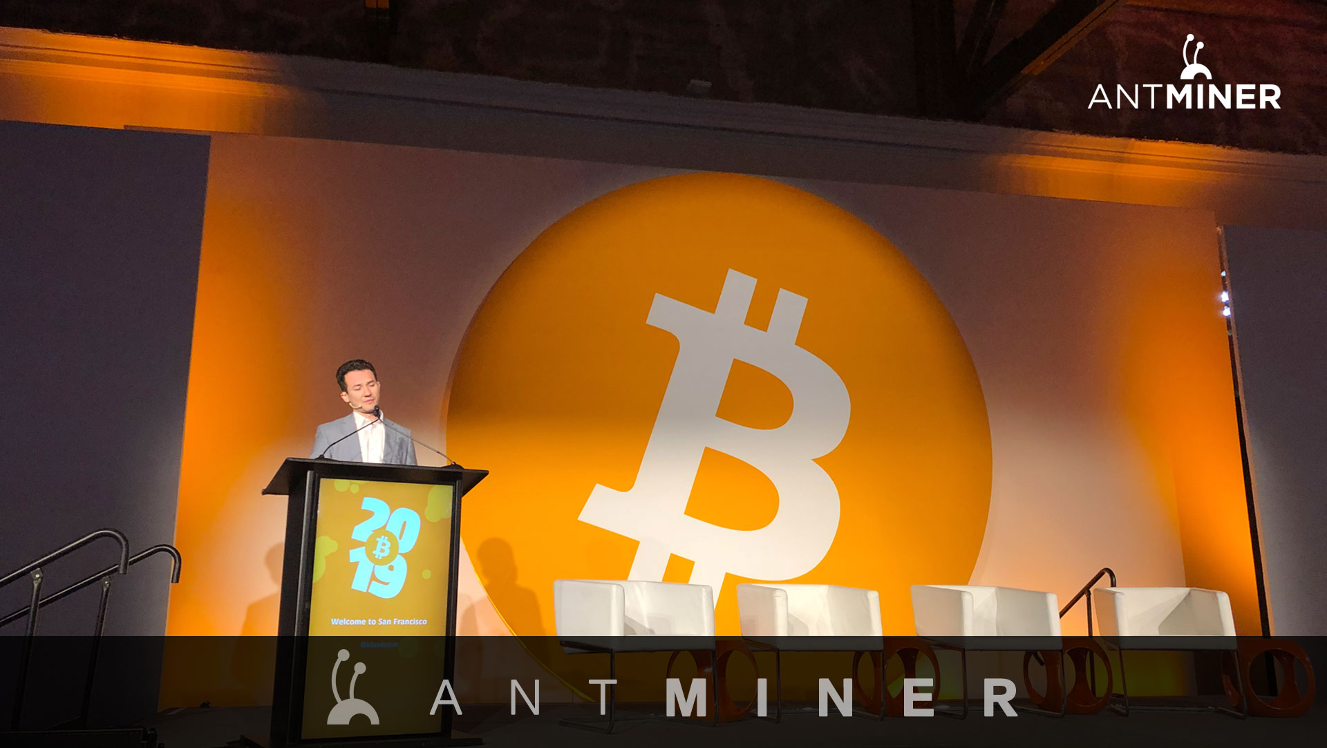 As bitcoin price rises, Bitmain sees an increased interest in